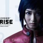 舞台「攻殻機動隊 ARISE : GHOST is ALIVE」を観てきました!
